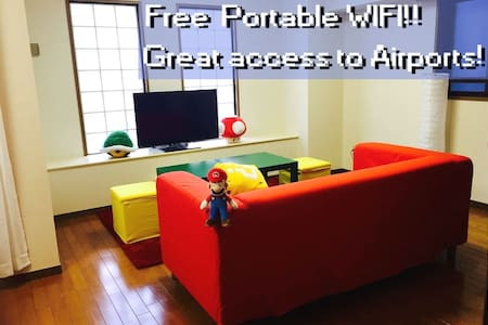 Super Mario Apt in Central Akihabara!5mins WIFI - Wohnung