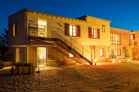 Suite du Château Maine - Apartemen