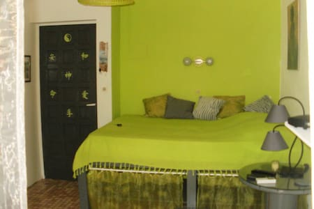 Joli studio zen et confort - Apartamento