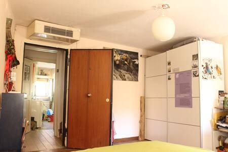 Cozy Room #MoreCentralThanStMarkSq - Venezia - Apartment