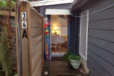 My Garden Studio - Sanctuary Point - Apartment