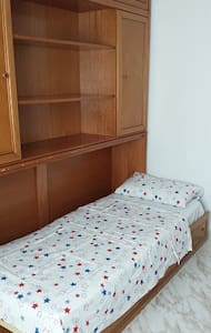 Room Available for rent - Appartement
