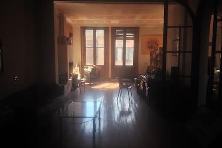 Caminito, habitación modesta. - Buenos Aires - House