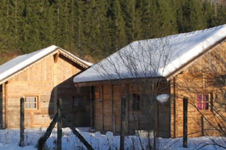 Les chalets des martins - Chatka w górach