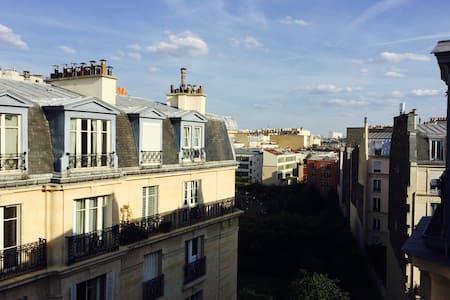 Chambre spacieuse - Coeur de Paris