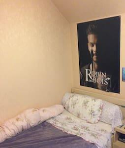 Chambre avec lit 1 personne - Dům