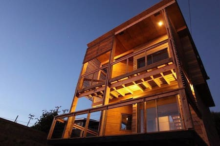 Casa Kubo Tongoy for Holidays - Tongoy - Haus