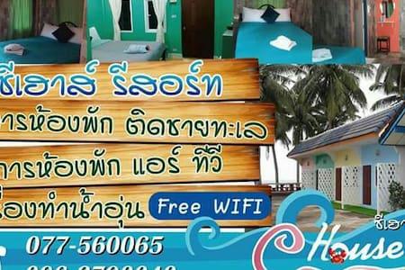 ห้องพักติดชายทะเล - ตำบล สะพลี