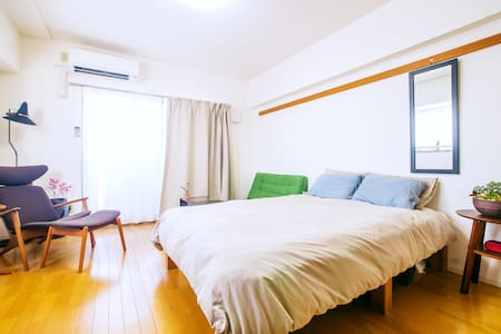Clean, Modern, Convenient + WiFi, 403 - Appartement