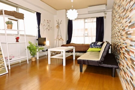 Pleasant Flat @ Fantastic Location⑤ - Apartment
