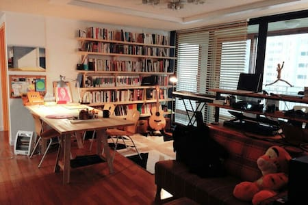 Relax, stay in peace! Cozy house near Paju! - Apartmen