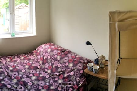 Comfy double in Dorking town centre - Dorking