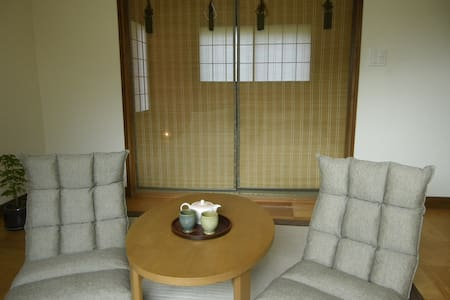 Japanese Traditional Tatami-Room - Shinjuku-ku - House