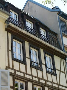 Lovely duplex in Strasbourg centre - Strasbourg - Apartment