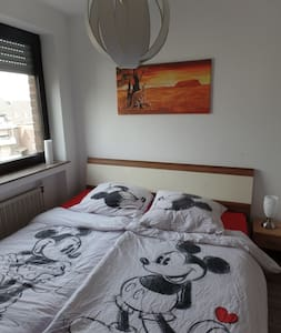 "Comfy ""Outback"" Room near to Düsseldorf - Kondominium"
