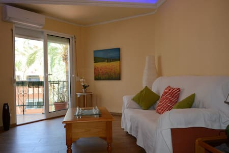 Nice appartment in Marbella close to the beach - Marbella - Apartment