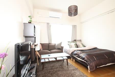 CENTER OF SHIBUYA/CREAN LARGE ROOM - Apartment