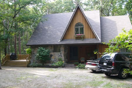 Grand Bend Cottage - Lambton Shores