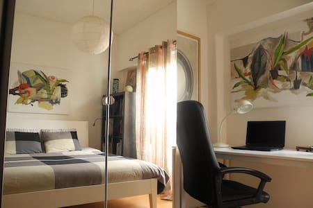 BRIGHT AND CHARMING ROOM IN SETÚBAL - Setúbal - Apartment