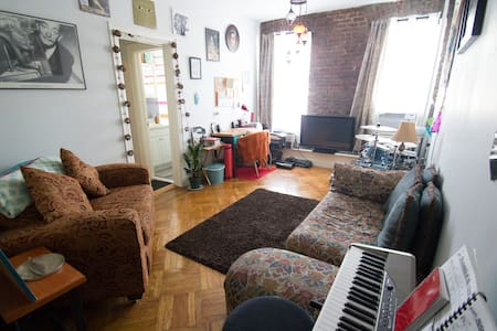 Cozy Brooklyn home with an artistic twist - Brooklyn - Appartamento