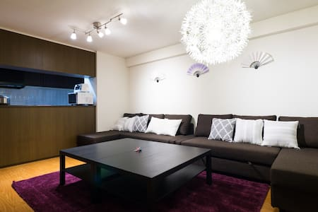 Arashiyama Big 3 bedrooms/FREE WIFI - Apartment