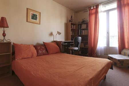 Nice Orange Room in a stylish flat - Vitry-sur-Seine - Appartement