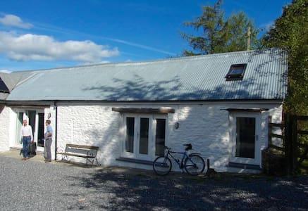 Self catering, new barn conversion, Brechfa forest - Outro