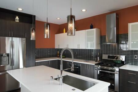 Precious modern home in Seattle
