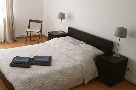 Cosy room in the heart of Frankfurt - Appartamento