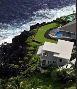 Big Island Oceanfront House - Pāhoa - House