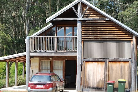 Tanja View - Large 3br home on 5 acres near beach - Tanja