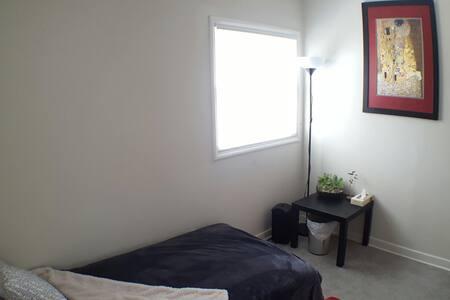 Sunnyroom in Sunnyvale :) - House