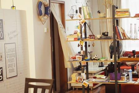 长沙市中心温馨舒适多人间床位出租 - Apartment
