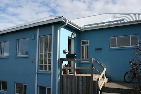 Comfortable family home. - Akureyri - House
