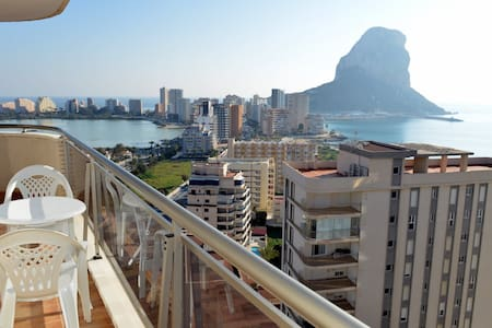 Beautiful apartment for two - Calp - Apartment