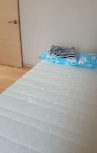 Room - Seul