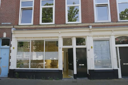 Exquisite apartment on a canal (gracht) - Apartment
