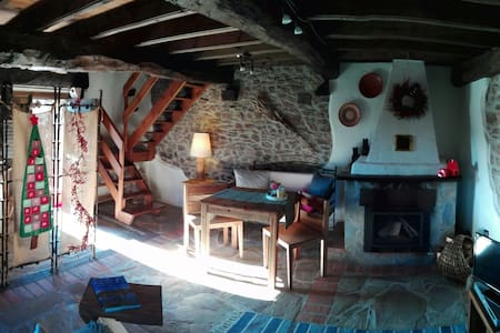 """""""Casa Nela"""" - Romantica casa entre mar y montañas - Villaviciosa - House"""