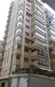 Beautiful New Apt. Central Beirut - Wohnung
