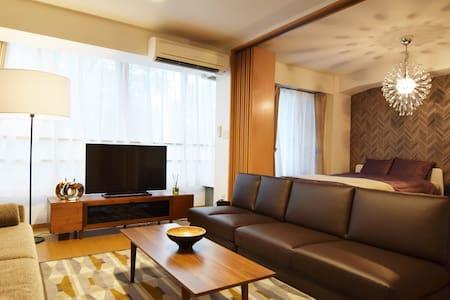 Near Shinjuku & Kabukicho 57m2 Luxury Apt #1M1 - Appartamento
