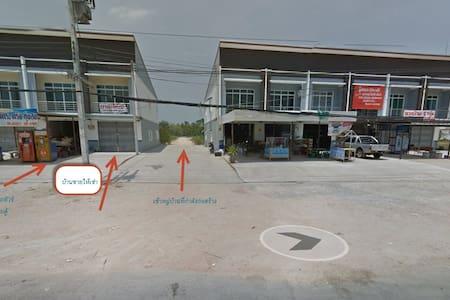 THAM LAY KHAOKOB / Secure / Rental Car / Townhouse - Townhouse