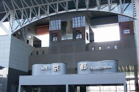 駅から徒歩3分。京都駅まで20分の好立地 Close to Kyoto - 草津市