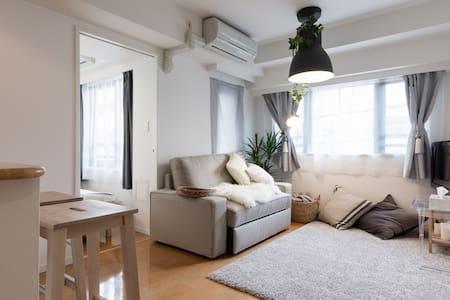 ~NEW OPEN~ SHIBUYA YOYOGI HARAJUKU HOUSE - Apartemen