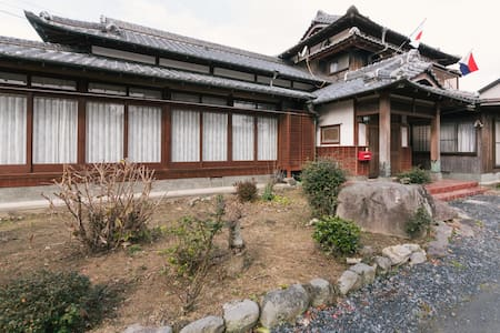 Comfortable Japanese-style - Hus