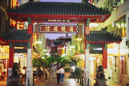 Chinatown at your doorstep 唐人街就在门口 - Haymarket - Apartment