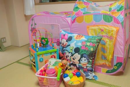 Nikko10min/Nursery/WiFi/8bet - Lägenhet