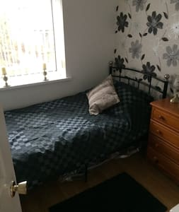 Lovely room in a friendly house - Rugby - Huis