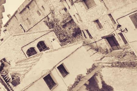 La casa del mas d'en Toni - El Avellaner- Farena - Farena - Appartement