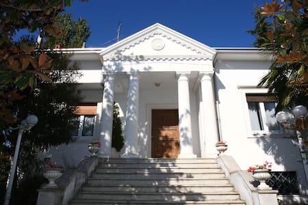Villa d'Epoca '700 Palladiano - Wohnung