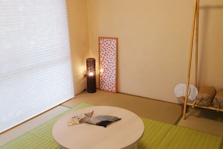 Two rooms! 8min from Hiroshima station - Appartement